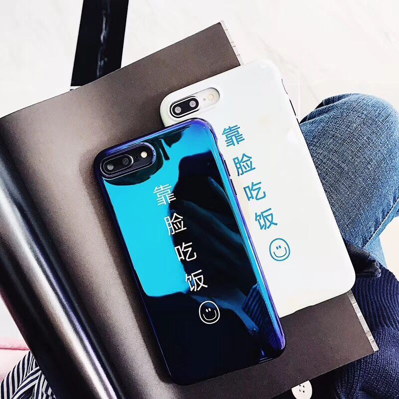 Korea Blu-ray personality simple face to eat iPhoneX mobile phone shell 6 Apple 8 mobile phone IMD protection mobile phone sets