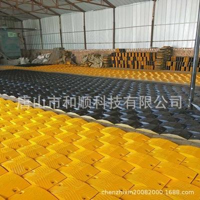 铸钢减速带250*300*50规格承重200吨报价jiage铁价格