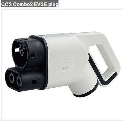 自产直销 欧标电枪 CCS Combo2  EVSE plug