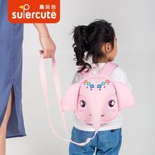 Supercute mới siêu nhẹ vật liệu lặn trẻ em túi hoạt hình động vật voi chống mất ba lô bán buôn Vải lặn