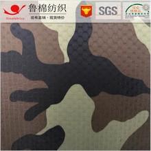 格子提花 牛津布 300D/450d迷彩印花 防水 PVC 箱包寬幅帳蓬面料