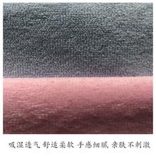 全滌毛圈毛巾布現貨熱銷38色衛衣浴巾拖鞋家居服緯編針織舒適柔軟