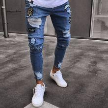 外贸牛仔裤男士潮流跨境专供膝盖破洞小脚乞丐裤欧洲爆款牛仔长裤