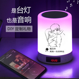 New wireless Bluetooth speaker audio table lamp smart touch version birthday creative gift can diy lettering