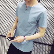 海澜之夏天新款男装家男式短袖t恤男士体恤打底衫V领纯棉衣服服装