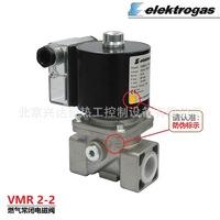 【в целом поколение причина】Италия Электромагнитный клапан электромагнитного газового сжиженного газа VMR2-2 2-5 Rp3 / 4 ''