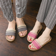 情侣家居拖鞋女夏天室内居家软底家用布艺亚麻拖鞋男冬季防滑厚底