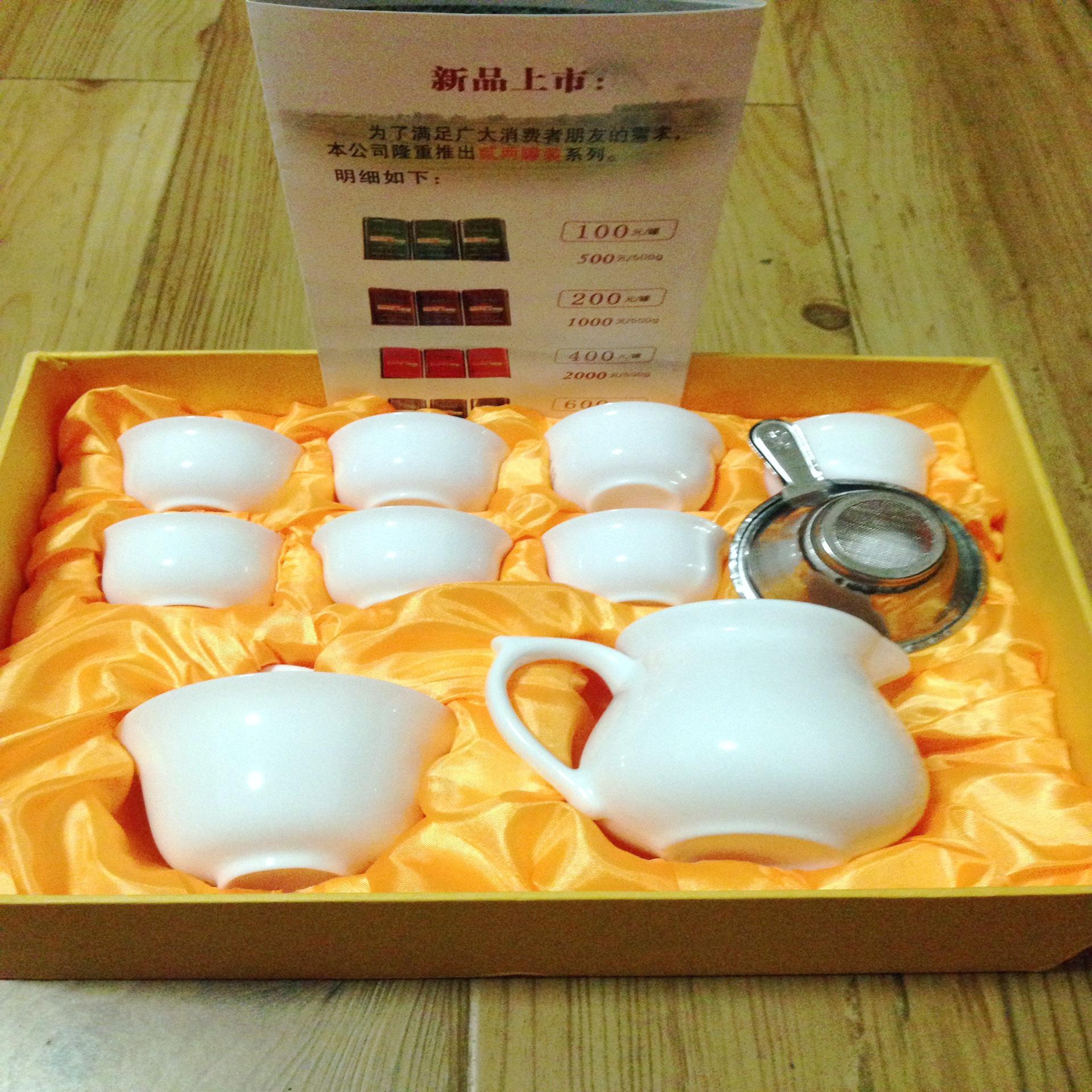 工艺品茶具紫砂产品供应采购批发就上阿里巴巴