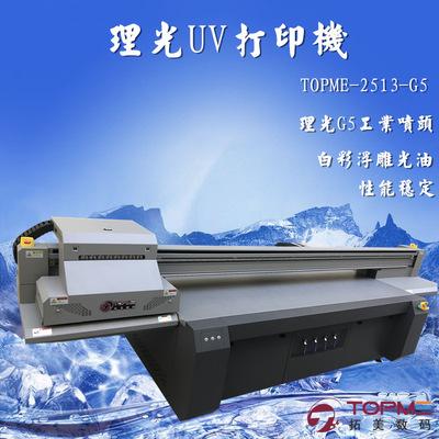 PE片材UV打印机 EVA拖鞋地垫UV平板打印机 PVC万能打印机