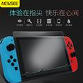 任天堂Nintendo Switch钢化膜NS迷你保护膜玻璃膜Lite游戏机mini