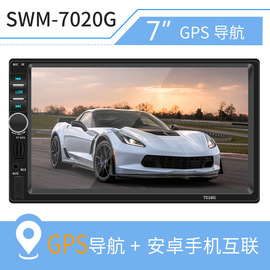 Car double spindle universal control car 7 inch HD Bluetooth call MP5 player GPS navigation machine 7018G