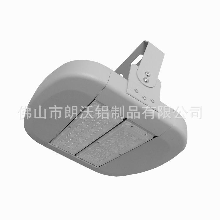 供应100W隧道灯外壳套件 模组投光灯泛光灯套件 防水户外灯具套件