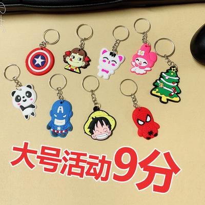 韩版爆款卡通软胶钥匙扣 PVC汽车钥匙圈礼品定制 创意小商品赠