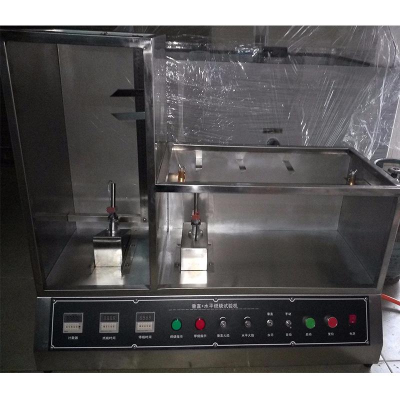 简易型电线垂直水平燃烧机水平垂直燃烧试验机一体式阻燃性测试机