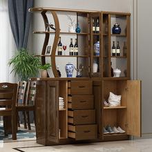实木玄关柜间厅柜客厅现代中式小户型橡胶木隔断柜多功能储物酒柜