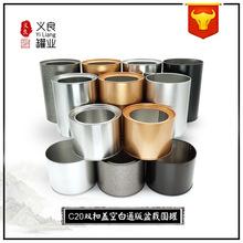 定制金属扣底圆形罐包装蛋糕铁盒马口铁罐多肉盆栽封底铁罐茶叶罐