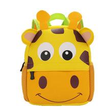 儿童书包幼儿园宝宝卡通双肩背包立体动物造型潜水料轻便护脊小包
