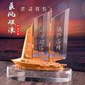 水晶金属帆船商务摆件定制 同学毕业教师节送老师礼品 水晶工艺品