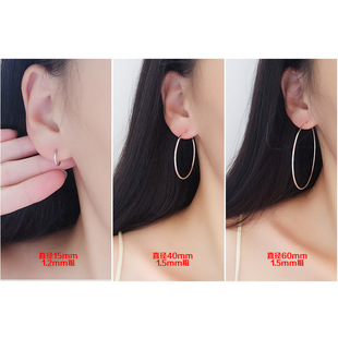 Tingxiang S925 sterling silver ear hoop female earrings circle style male temperament personality wild small round ear buckle large circle