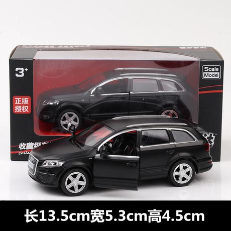 (Đóng hộp) Mẫu xe hợp kim màu đen mờ của Mercedes-Benz G63 Land Rover Bentley mô phỏng kéo về mẫu xe thể thao Mẫu xe