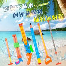 批发漂流水枪透明水抽 抽拉式水泡 夏季产品地摊热卖玩具