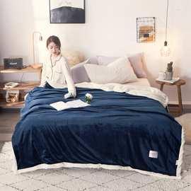 秋冬法莱绒毯冬季毛毯双层加厚毛绒毯子珊瑚绒毯单人双人毯