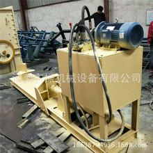 厂家直销电动劈柴机 液压劈木机 卧式劈柴机 电动液压劈木机
