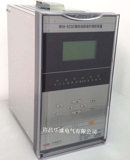 許繼微機光纖差動保護裝置WXH-823C WXH-823