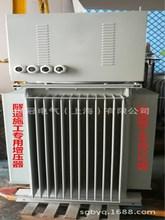 1KS11-1000KVA礦用變壓器 KS13礦用變壓器 隧道專用升壓變壓器