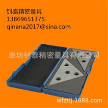 精密角度块规 2件角度块  精密角度块规钊泰精密量具有限公司