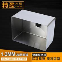 304不锈钢水槽菜盆批发定制正方304加厚不锈钢手工水槽单槽加工