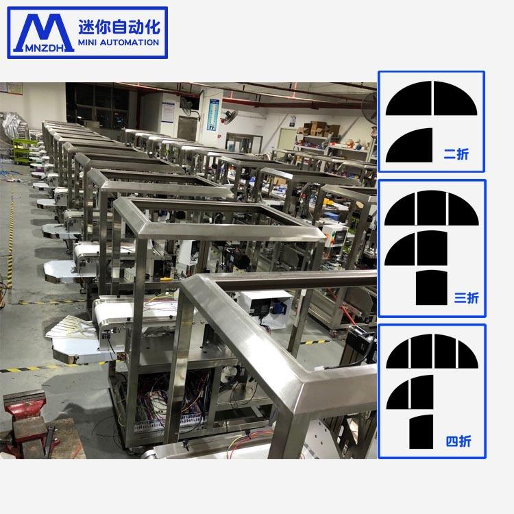 面膜无纺布包装机全自动面膜折叠机自动折叠入袋机面膜包装机