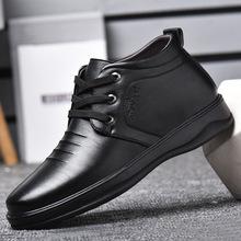男棉鞋冬季加绒高帮休闲鞋男士一脚蹬棉皮鞋加厚保暖防滑爸爸鞋子