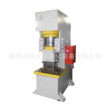 全自动数控液压冲床 100吨高速冲压机 高精度单臂液压机
