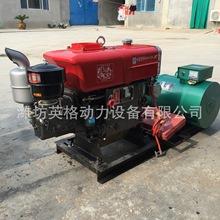 12KW 15KW 20KW柴油发电机组 小型养殖场发电机