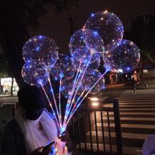 厂家直销波波球发光网红气球告白汽球婚庆气球地摊夜市热卖款