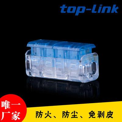 免剥皮线对线连接器 2对2直通快速电线接连接 导线连接器