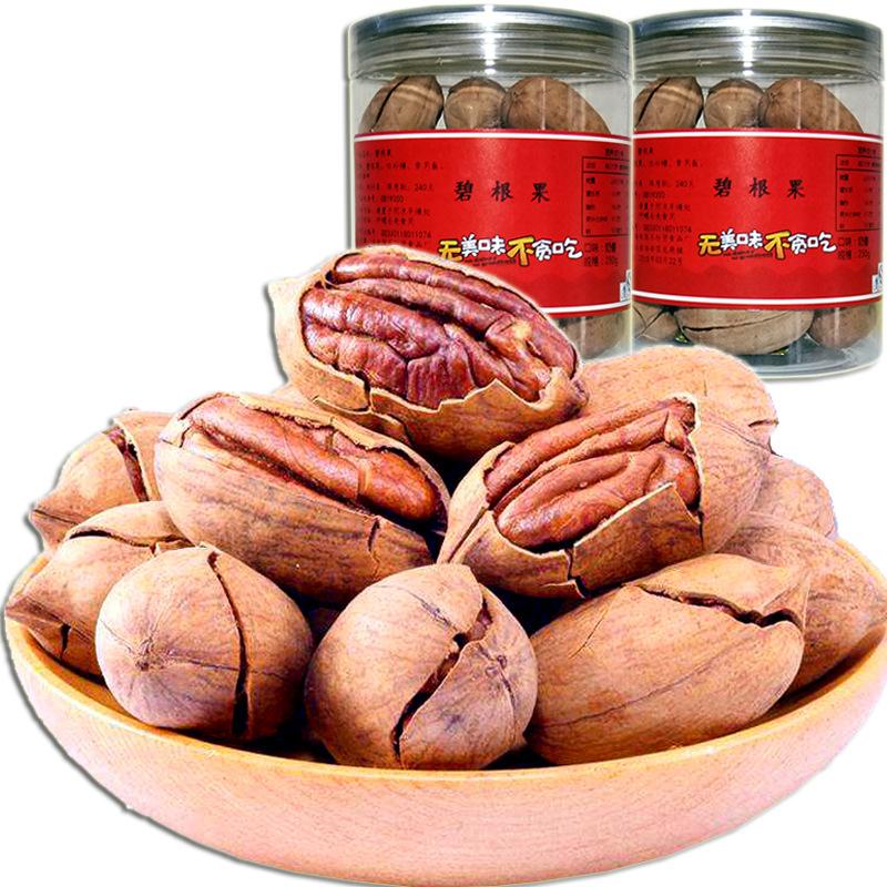新货碧根果250g毛重罐装批发 坚果炒货美国山核桃 奶香味长寿果