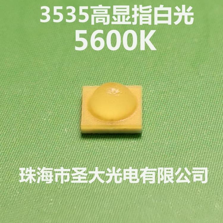 TLCI大于96 显指大于95 3535大功率乐虎国际app下载指LED影视灯聚光灯光源