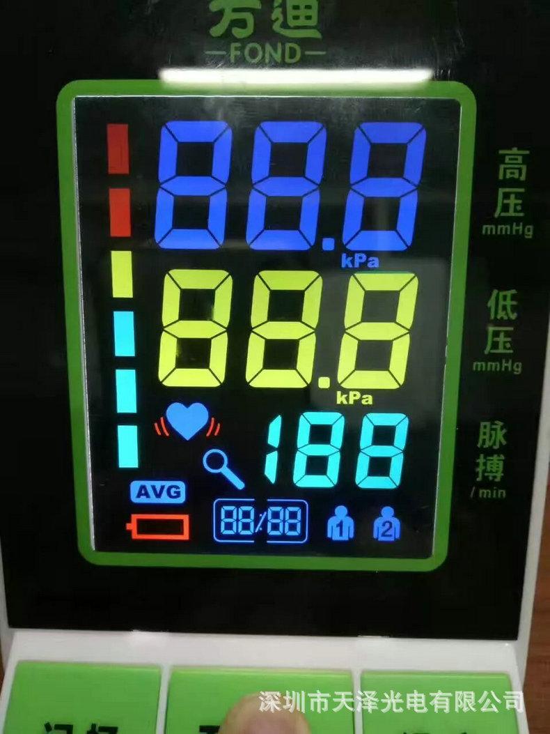 定制医疗LCD液晶屏 医疗设备液晶显示屏 单色医疗LCD液晶屏