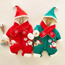 婴幼儿加厚带帽哈衣 加绒连体衣棉衣宝宝棉哈衣 新年款爬服带围巾