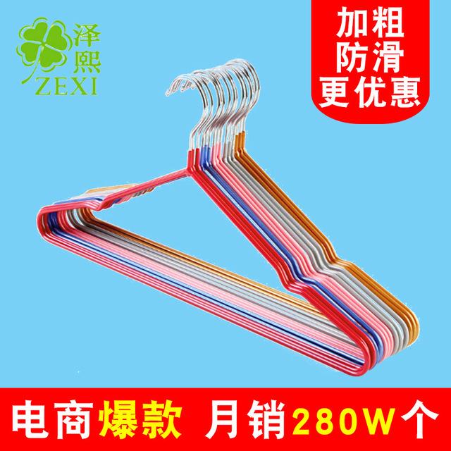 T1001 móc máy móc bán buôn trượt móc kép dụng cho người lớn trưởng thành Dip trượt giá làm khô Móc áo