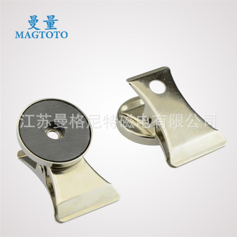 厂家直销带异性铁氧体/普磁 磁力大冰箱贴 办公文具用圆形夹子