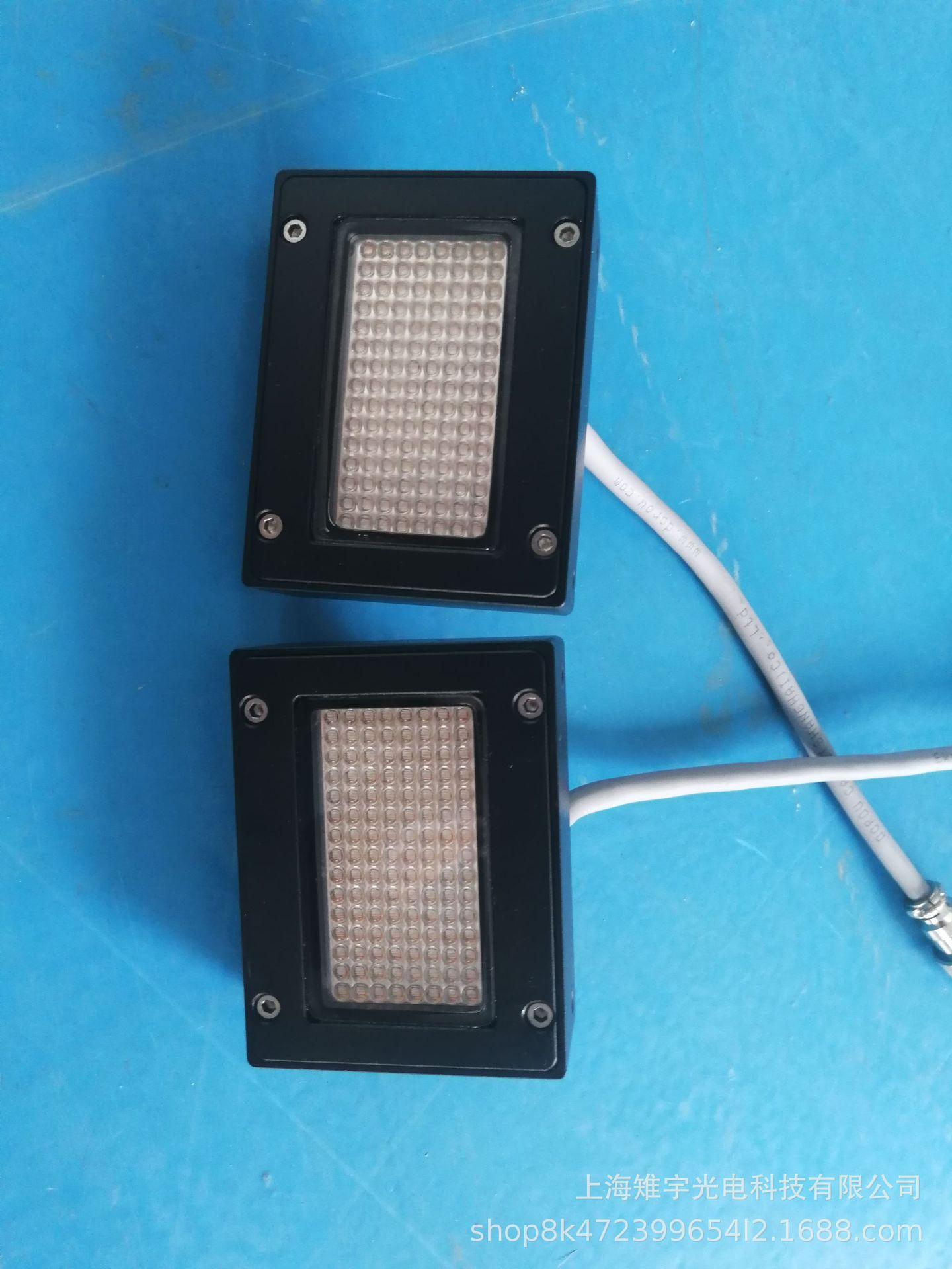 冷却灯头_UVLED固化灯面光源、水循环冷却灯头。