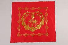 厂家批发婚庆结婚喜盆包裹红布龙凤大号刺绣包袱皮结婚新娘嫁妆