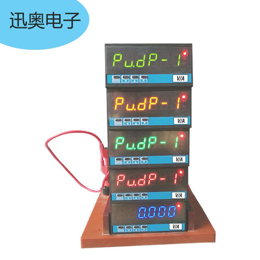 厂家直销直流电压电流数值智能显控仪\高精度带通讯交直流电压表/