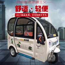 全封閉式電動三輪車燃油半棚篷老年代步學生接送載客拉貨廠家直銷