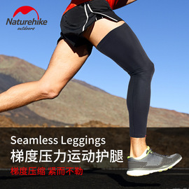 Naturehike Moves Kneepads Exercises Long Protection Legs Tights Men and women Protective Gear Running Socks Basketball Keeping Warm