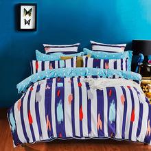 多喜爱家纺条纹纯棉四件套北欧床上用品三/四件套全棉被罩床单