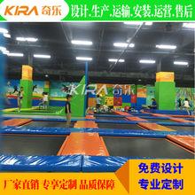 廣州國內大型成人運動主題蹦床公園設備生產廠家 成人健身蹦床